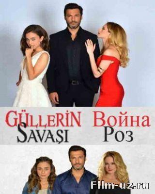 Кадры из фильма турецкий сериал черный хлеб 7 серия на русском языке